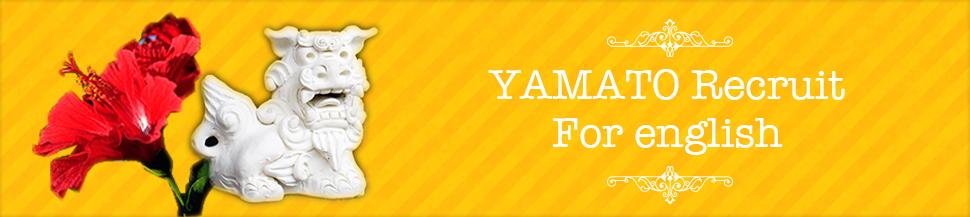 YAMATO Recruit For english